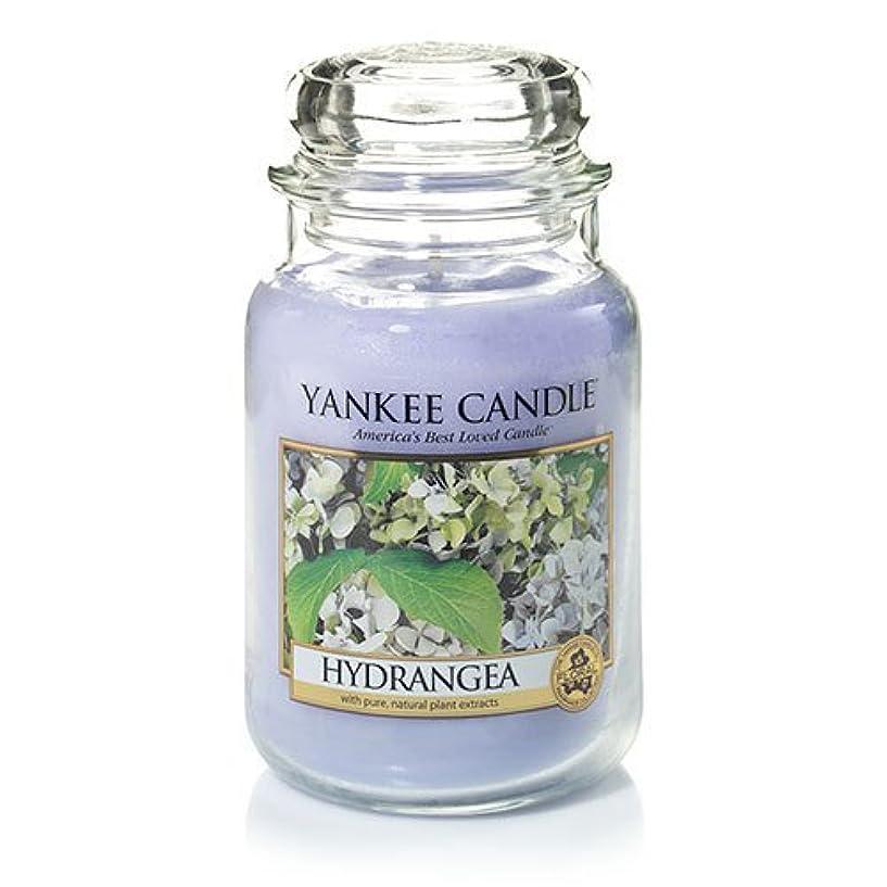 時計回り雑種カプラーYankee Candle Hydrangea Large Jar Candle、新鮮な香り