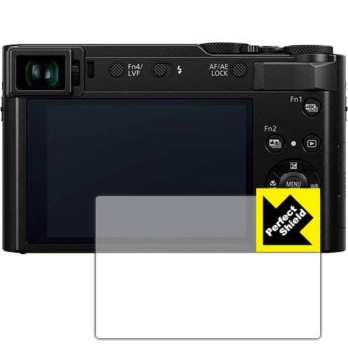 PDA工房 Panasonic LUMIX TX2/TX1/TZ90/TZ85/FZ85/LX100 Perfect Shield 保護 フィルム 反射低減 防指紋 日本製