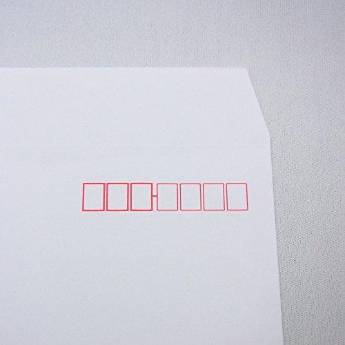 マルアイ白封筒長形3号100枚80gPN-138W