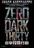 Zero Dark Thirty - Koreanisch Film Poster Plakat Drucken