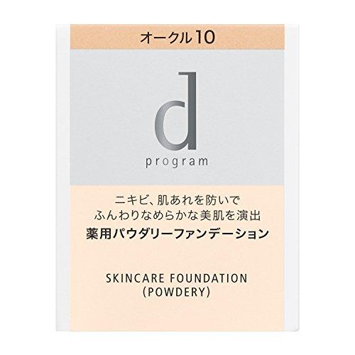 総合20位:資生堂『dプログラム薬用スキンケアファンデーション』