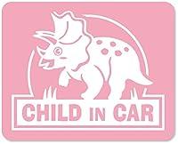 imoninn CHILD in car ステッカー 【マグネットタイプ】 No.72 トリケラトプスさん (ピンク色)