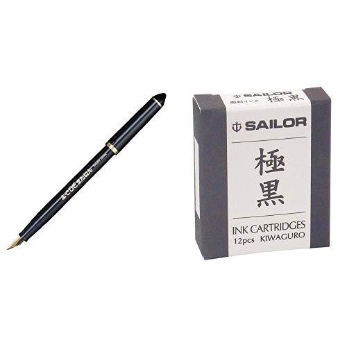 【セット買い】セーラー万年筆 万年筆 ふでDEまんねん 紺 特殊ペン先 11-0127-740 & 万年筆 顔料カートリッジインク 極黒 13-0604-120