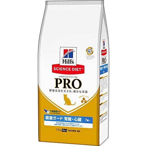 サイエンスダイエットPRO(プロ) 健康ガード 腎臓・心臓 7歳~ 猫用 1.5kg