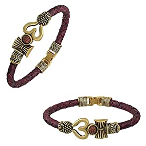 Utkarsh (Set Of 2 Pcs) Adjustable (Brown) Unisex Antique Stylish Trending Rudraksha Beads Shiva Om Mahakal Trishul Damroo Designer Bahubali Cuff Leather Dyed Rope Kada Wrist Band/Belt Bracelets