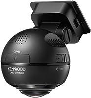 KENWOOD(ケンウッド) 360°撮影対応ドライブレコーダー DRV-CW560-K 駐車監視録画対応 無線LAN搭載 microSDHCカード付属(32GB) DRV-CW560-K