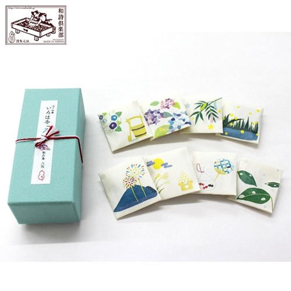 使用法繊維確かな文香包み香いろは香『ろ』 (TI-002)和詩倶楽部
