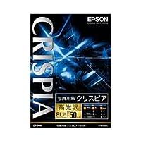 エプソン(EPSON) 写真用紙クリスピア<高光沢> (2L判/50枚) K2L50SCKR AV デジモノ パソコン 周辺機器 用紙 写真用紙 top1-ds-826644-sd5-ah [独自簡易包装]