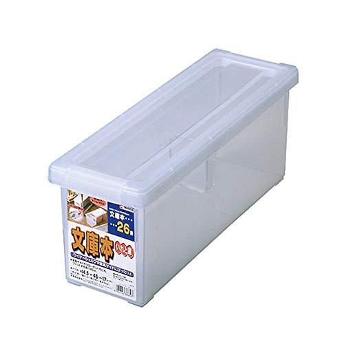 天馬(Tenma) 書籍収納ボックス クリア 文庫本サイズ 幅14.5×奥行45×高さ17cm 文庫本いれと庫 文庫本サイズ