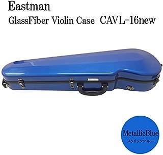EASTMAN バイオリンハードケース 4/4 スタンダード メタリックブルー イーストマン
