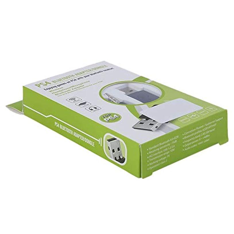 推測チキン現実PS4 Bluetoothアダプター ワイヤレス USB 4.0 プロフェッショナル Bluetooth ドングル 4.0 USB Bluetooth アダプター レシーバー PS4コントローラーコンソール Bluetoothヘッドセット用