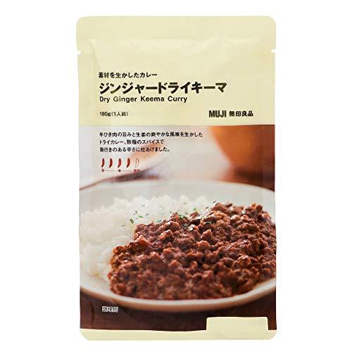 牛ひき肉の味わいと爽やかな生姜の香りを引き出したドライカレーです。辛みが強めで、ピリリとした刺激が大人向けの味わいです。
