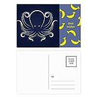 白と黒のタコ海洋生活パターン バナナのポストカードセットサンクスカード郵送側20個