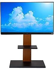 アイリスプラザ テレビスタンド テレビ台 壁掛け風 ~80インチ対応 大型 耐震度7 高さ6段調節 ロータイプ ウォルナット 75753