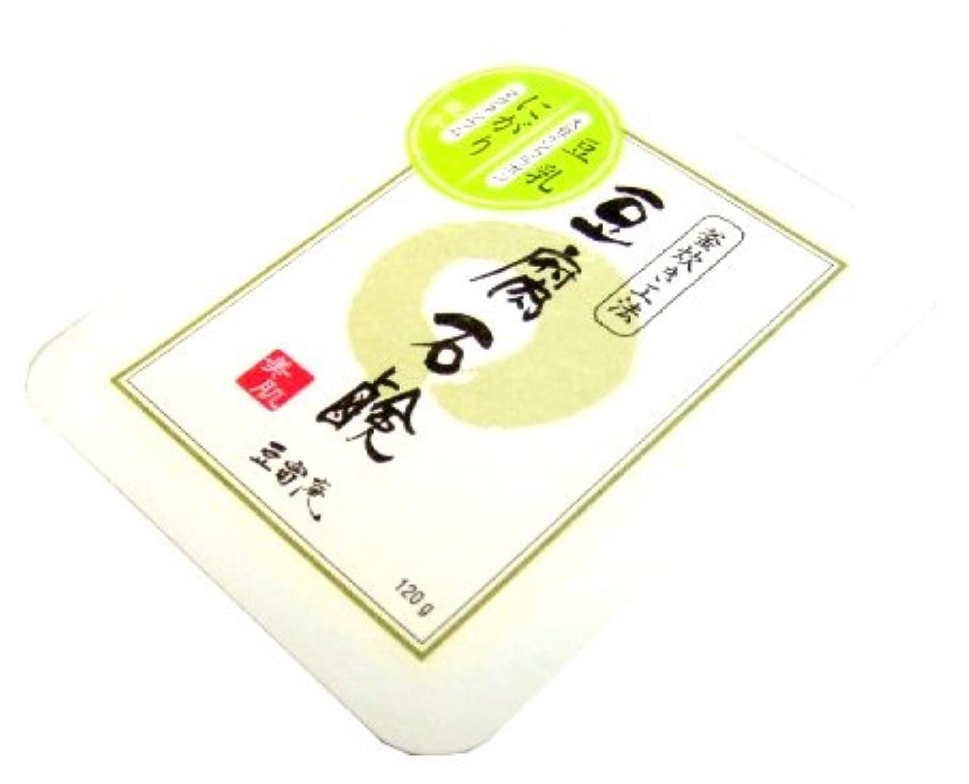 加速する恋人結婚式コジット 豆腐石鹸
