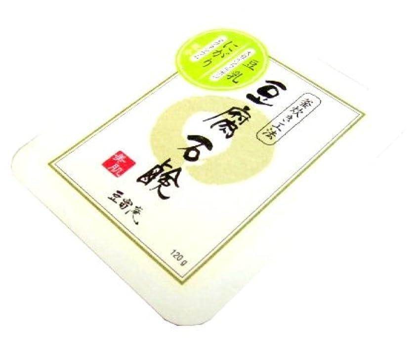 犠牲リングまどろみのあるコジット 豆腐石鹸
