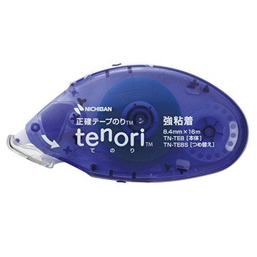 ニチバンテープのりtenori(てのり)TN-TE8強粘着青色