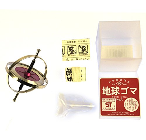 Earth sesame Type A (japan import)
