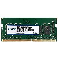ASUSTOR NAS拡張メモリ AS-8GD4|8GB DDR4 260Pin SODIMM RAM|AS6508T/AS6510T専用|3年保証