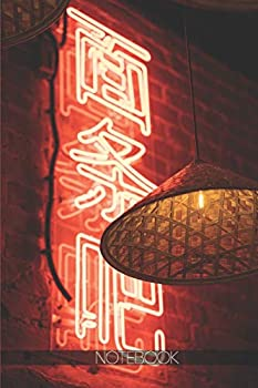Notebook  Asian neon sign - nightlife [110 pages]  Asian neon sign - nightlife