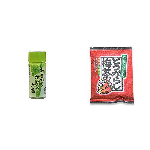 [2点セット] わさびと抹茶のお塩(30g)・とうがらし梅茶(24袋)