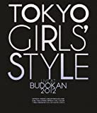 TOKYO GIRLS' STYLE 『LIVE AT ...[Blu-ray/ブルーレイ]