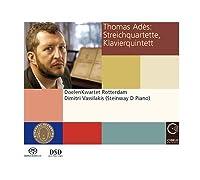 ピアノ五重奏曲、4つの四重奏曲、アルカディアーナ ドーレン・カルテット、ディミトリ・ヴァシラキス