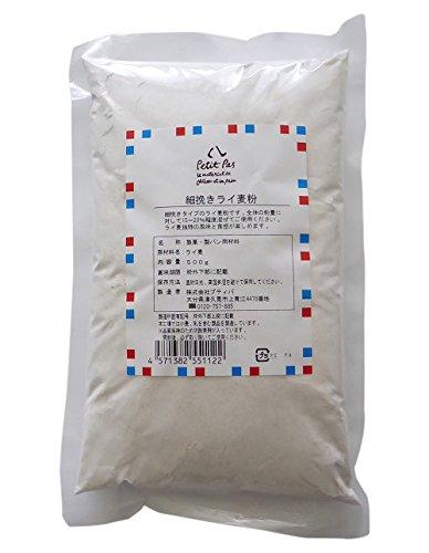 プティパ 細挽ライ麦粉 500g 機能性表示食品