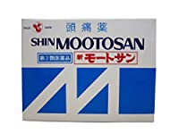 【指定第2類医薬品】新モートサン 50包