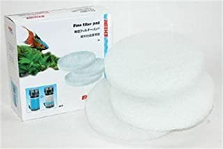 EHEIM Filter Pad (White) for Classic External Filter 600 (3 Pieces)