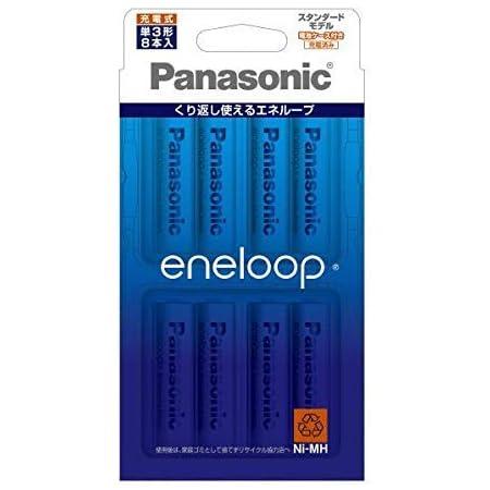 パナソニック ニッケル水素電池 単3形(8本入)Panasonic eneloop スタンダードモデル BK-3MCC/8C