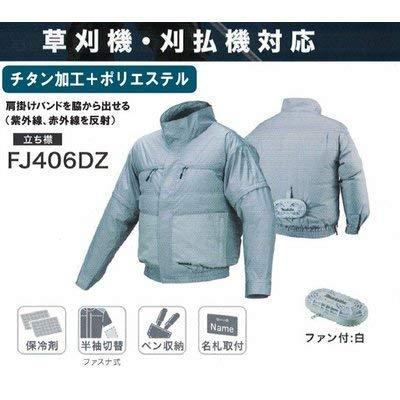 充電式ファンジャケット 立ち襟モデル FJ406DZ