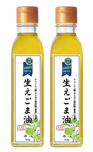 KOMEGA  母心 生えごま油165g 2ボトルセット iTQi受賞  B07Y2RC345 1枚目