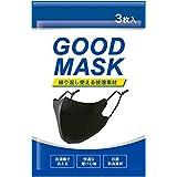 GOOD MASK 夏用 スポーツ マスク 冷感 ひんやり 3枚組 男女兼用 調整紐付き 立体構造 丸洗い 耳が痛くなりにくい レギュラー (ブラック)