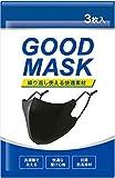 GOOD MASK 夏用 スポーツ マスク 冷感 ひんやり 3枚組 男女兼用 調整紐 立体構造 丸洗い 耳が痛くなりにくい レギュラー (ブラック) DUEN