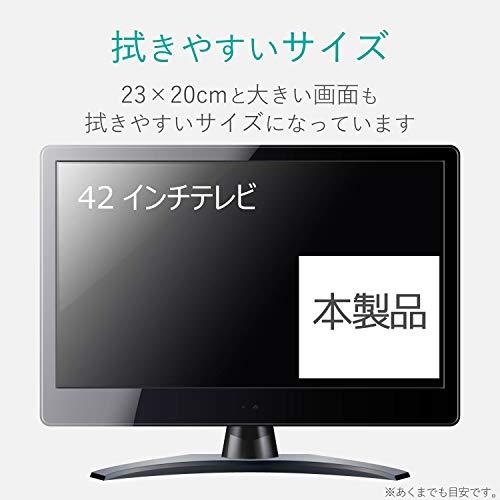 拭く テレビ 画面