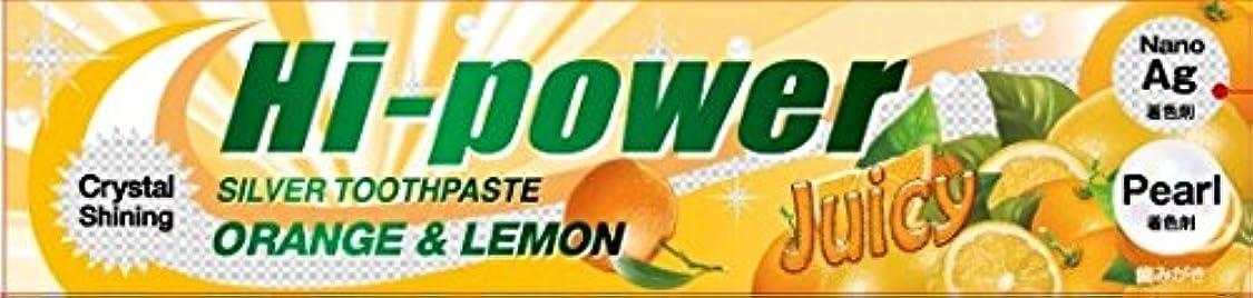詩準備するスクレーパーハイパワーシルバートゥースペースト 歯磨き粉 オレンジ&レモン 120g
