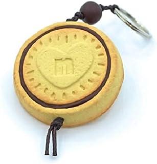 Portachiavi Nutella biscuits
