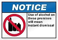 これらの施設でのアルコールの使用は、即時解雇通知サインを意味します。金属スズサイン通知街路交通危険警告耐久性、防水性、防錆性