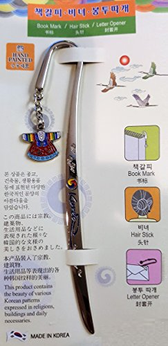"""Hand Painted """"""""Rainbow Traditional Dress"""" Stainless Steel Bookmark, Letter Opener, or Hair Stick. Perfect Gift, Party Favor, Promotional item."""