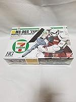 HG バンダイ プラモデル MS-06S シャア専用ザク 1/144 セブンイレブン限定カラー
