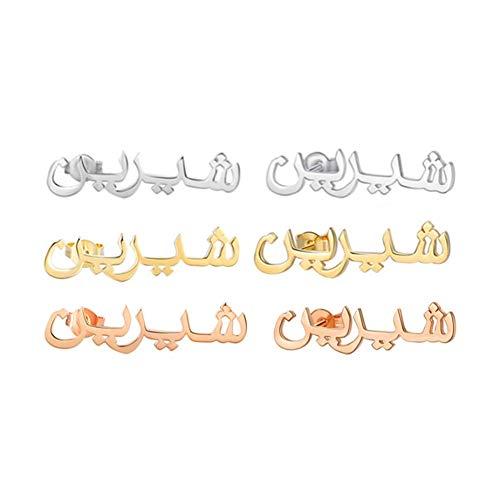 Personalizados Pendientes Ganchos Plata de Ley 925 Joyería para Mujeres Letras Monogramas Iniciales Nombres Personalizables (Arabica)