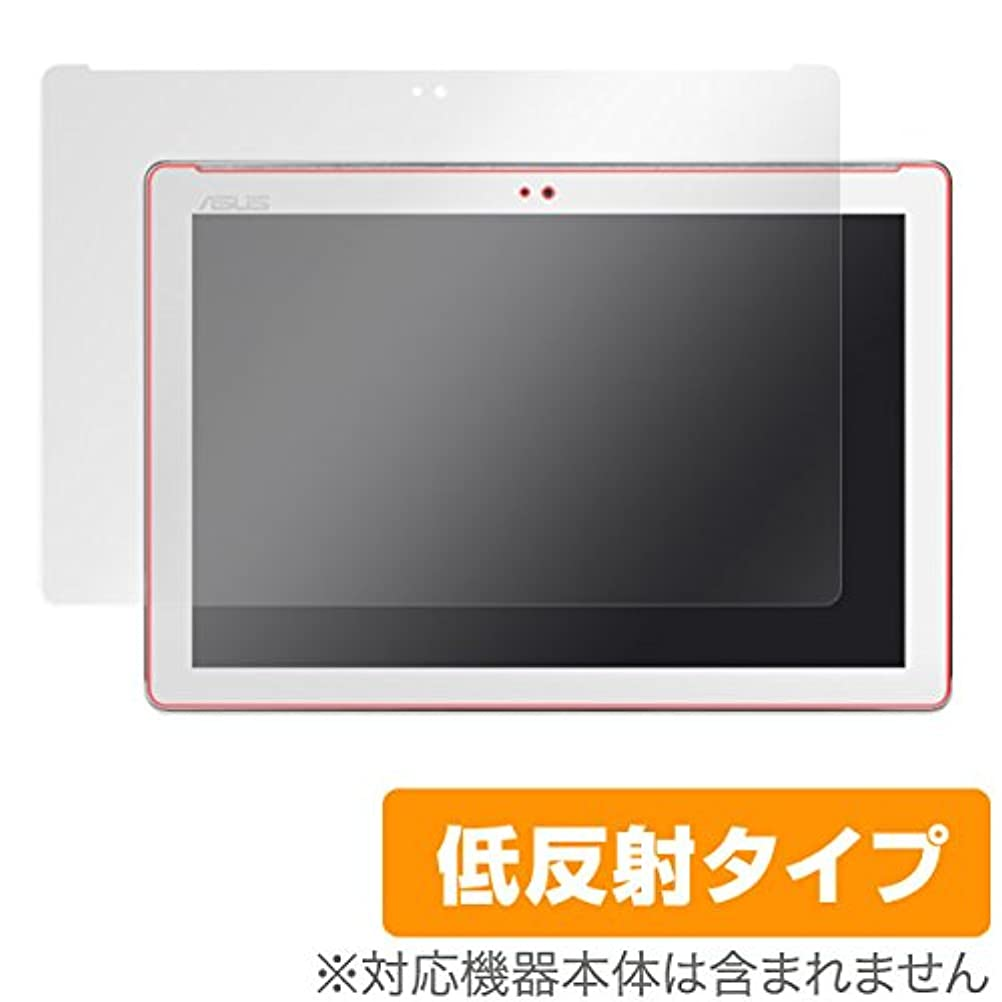 黒くする保有者増幅指紋が目立たない 反射防止液晶保護フィルム ASUS ZenPad 10 (Z301MFL / Z300CL / Z300C / Z300M) OverLay Plus OLZ300CL/2
