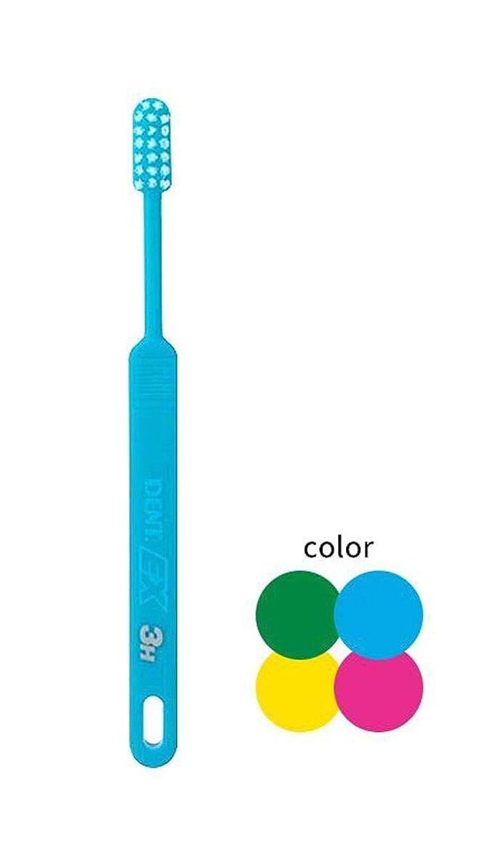 冒険者緑電池ライオン DENT. EX レギュラー歯ブラシ 3S(4本) 歯科専売