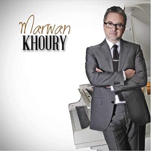 Marwan Khoury, Karima Al Saqli