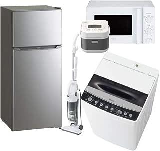 新生活 家電セット 冷蔵庫 洗濯機 電子レンジ 炊飯器 掃除機 5点セット 新品 東日本地域専用 ハイアール 2ドア冷蔵庫 シルバー色 130L 全自動洗濯機 洗濯4.5kg 電子レンジ ホワイト 17L 50Hz 炊飯器 3合 スティッククリーナー