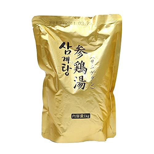 無添加仕上げ! 韓国宮廷料理 参鶏湯 1kg  プロが選ぶ業務用の本格派!サムゲタン サンゲタン