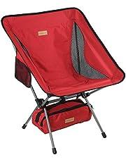 TREKOLOGY YIZI GO Draagbare campingstoel - compacte ultralichte opvouwbare rugzakstoelen, kleine opvouwbare opvouwbare opvouwbare lichtgewicht rugzakstoel in een tas voor buiten, camping, picknick, wandelen
