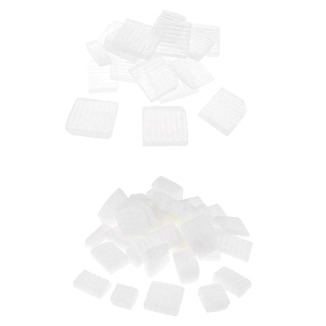 クロニクルに勝る擬人化Baoblaze 固形せっけん 2KG 2種 ホワイト 透明 DIYハンドメイド ソープ原料 石鹸製造 古典的