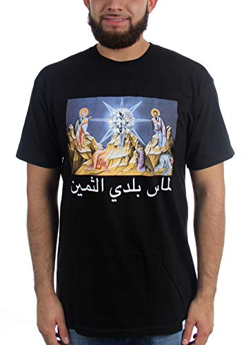 Diamond Supply Co. - Mens Praise T-Shirt, Size: Small, Color: Black